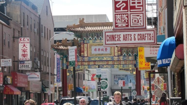 Chinatown Friendship Gate