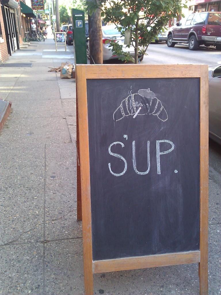 SouthStreetSign