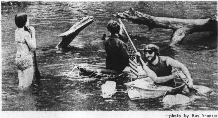 regata 1970