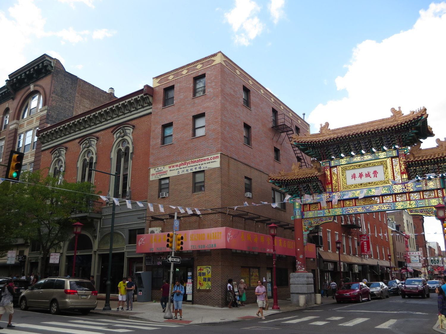 Image result for chinatown philadelphia
